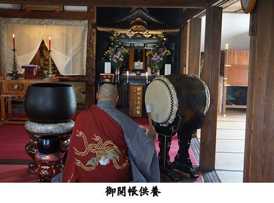 gokaicho1.jpg